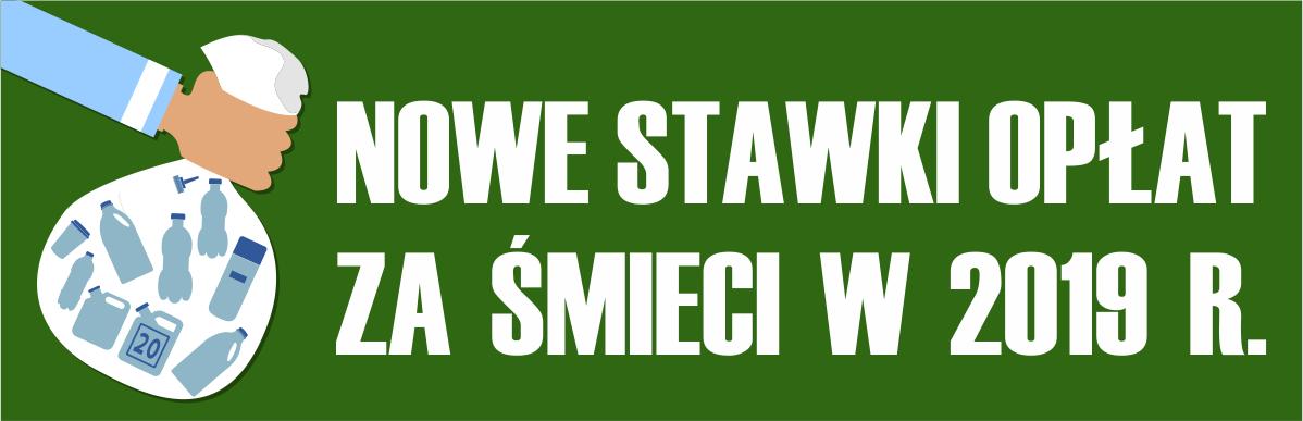 Ilustracja do informacji: Zmiana stawek za wywóz odpadów komunalnych