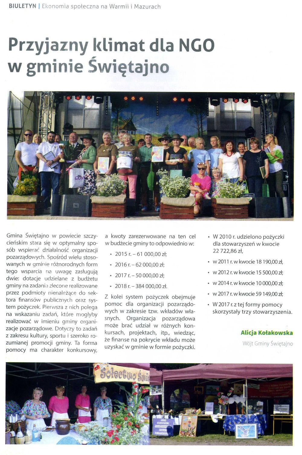 Ilustracja do informacji: Przyjazny klimat dla NGO w gminie Świętajno
